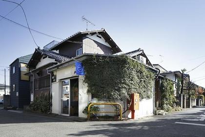 Tsukushi Bunguten image