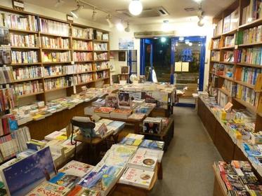 Nomad Books (Tabinohonya Nomado) image