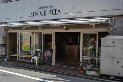 Gelateria SINCERITA image