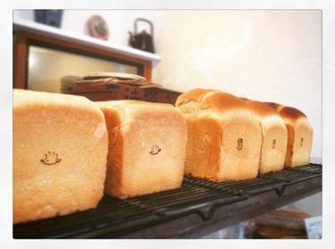 Entuko-do Bakery image
