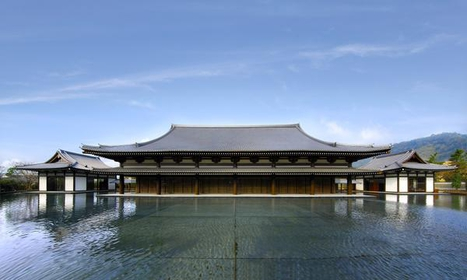Satsuma Denshokan image