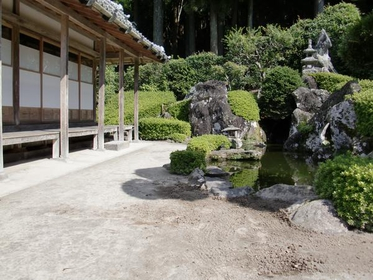 森重堅邸庭園 image