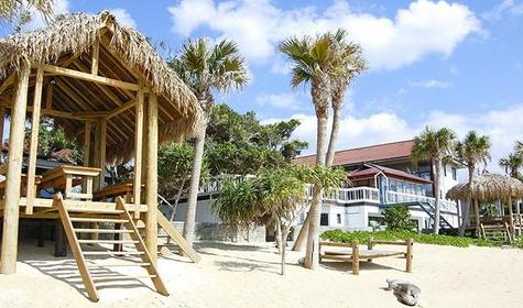 Amami Resort Bashayama mura image