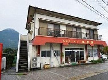 札幌拉面休次郎 image
