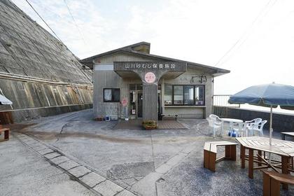 Yamagawa Natural Sand Bath Sayuri image