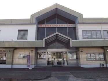 노베지마치 관광물산 PR 센터 image