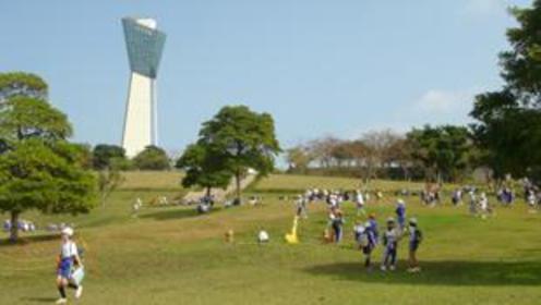 三崎公園 いわきマリンタワー image