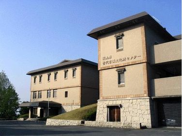 Okayama Prefectural Ancient Kibi Cultural Properties Center image