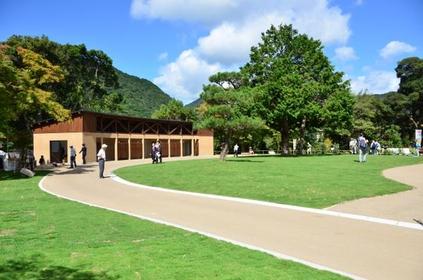 가메야마 공원 image