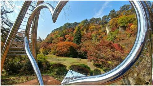 기미마치자카 현립 자연공원 image