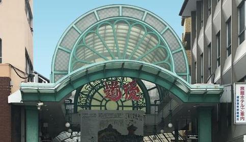 道后商店街 image