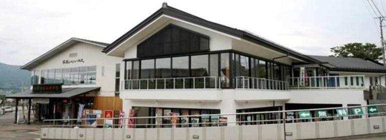 Hiraizumi Rest House image
