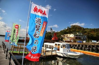 奥松島遊覧船 image