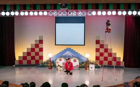 阿蘇猴戲劇場 image