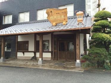 焼酎蔵・繊月酒造 image