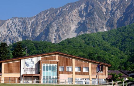 Daisen Museum of Nature and History image