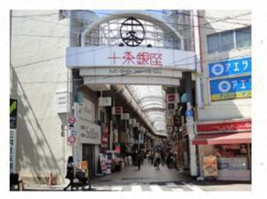 十条銀座商店街 image