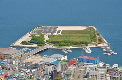 緑の島 image