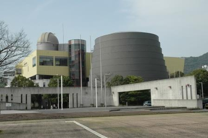 长崎市科学馆 image