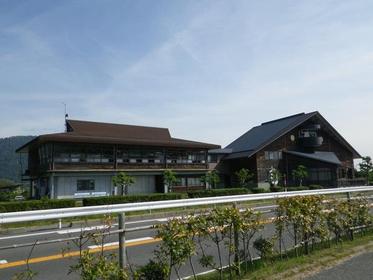 Kohoku Wild Birds Center image