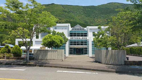 熊野市紀和礦山資料館 image