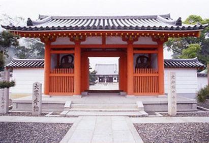 野中寺 image
