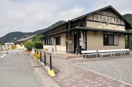 기이나가시마 후루사토 온천 image
