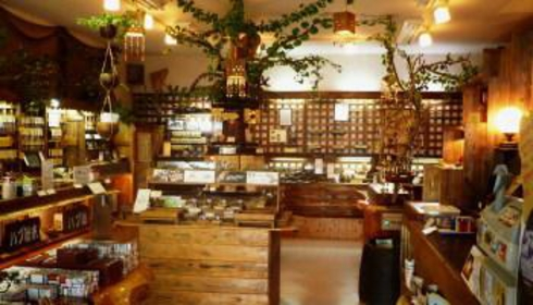 Hara Habuya Kasari Main Shop image