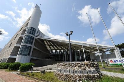 Yakushima Environmental and Cultural Village Center image