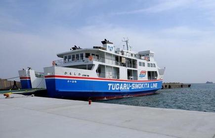Mutsuwan Ferry image