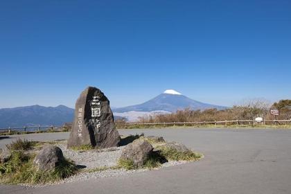 Mikuni Pass Observation Deck image