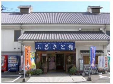 杵筑故乡产业馆 image