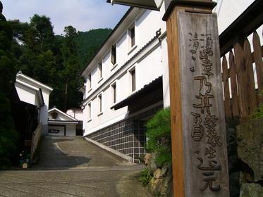 小澤酒坊 image