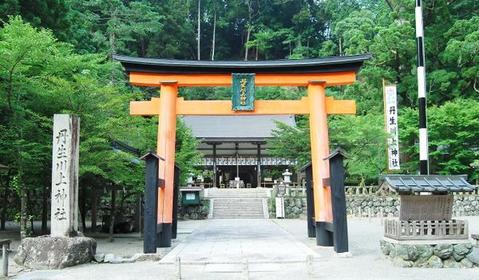 丹生川上神社(中社) image