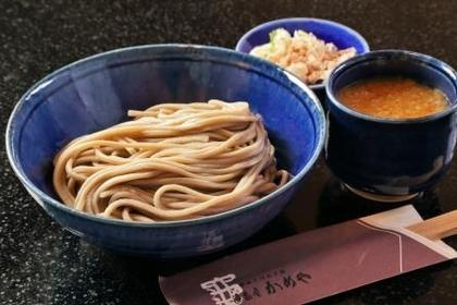 Yuki An Kameya image