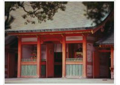 Chikuzen Ichinomiya Sumiyoshi Jinja Shrine image