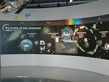郡山市交流科學館(Space Park) image