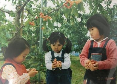 まるげん果樹園 image