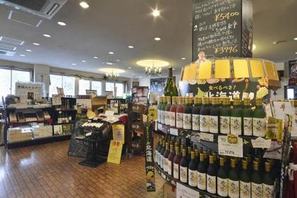 北海道ワイン株式会社 おたるワインギャラリー image