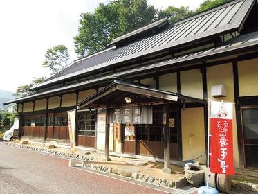 Komatsu Shiki Memorial Hall image