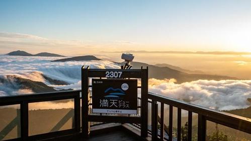 2307 Mt.YOKOTE(ヨコテヤマ) 満天ビューテラス image