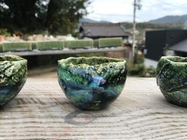西山窯 image