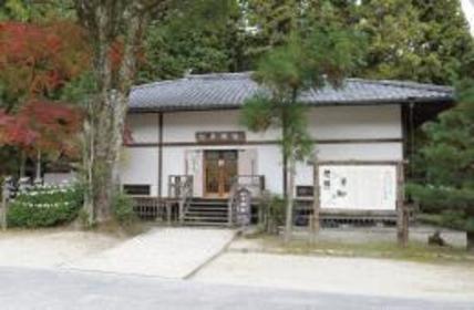 松平郷館 image