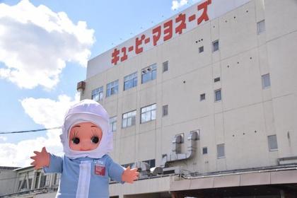 キユーピー 拳母工場 image