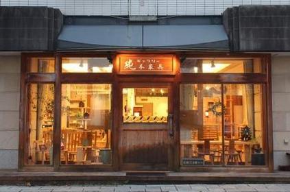 岩泉純木家具 image