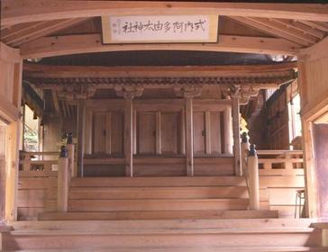 阿多由太神社 image