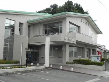美里町近代文学館 image