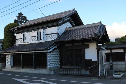 角田市郷土資料館 image