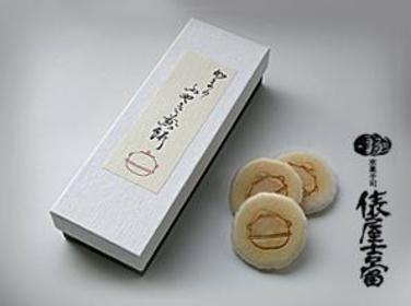 Onishi Seiwemon Museum image