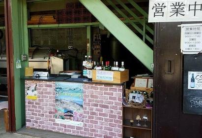 錦城葡萄酒株式会社 image